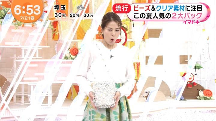 2020年07月21日永島優美の画像13枚目