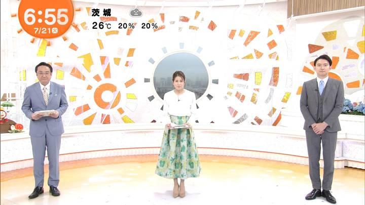 2020年07月21日永島優美の画像15枚目