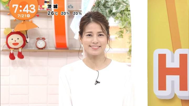 2020年07月21日永島優美の画像18枚目