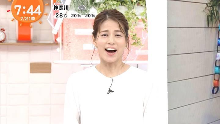 2020年07月21日永島優美の画像19枚目