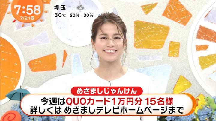 2020年07月21日永島優美の画像21枚目