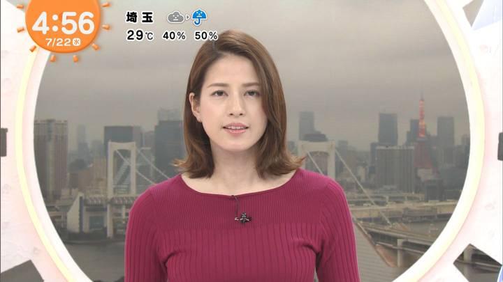 2020年07月22日永島優美の画像02枚目