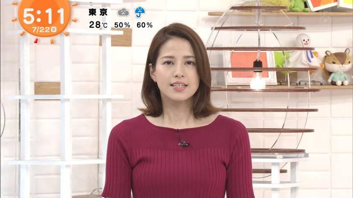 2020年07月22日永島優美の画像03枚目