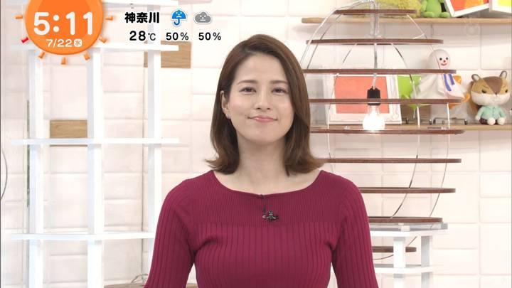 2020年07月22日永島優美の画像04枚目