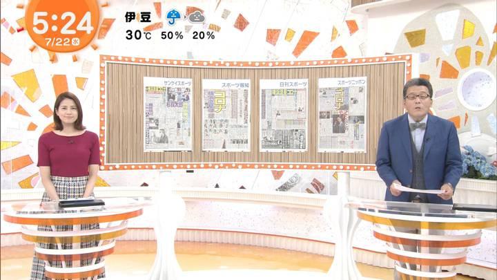 2020年07月22日永島優美の画像05枚目