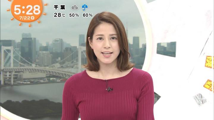 2020年07月22日永島優美の画像06枚目