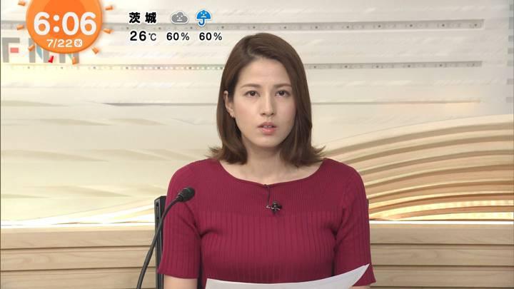 2020年07月22日永島優美の画像09枚目