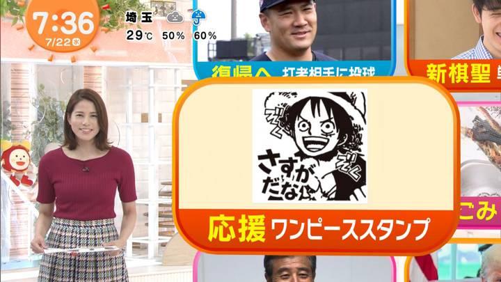 2020年07月22日永島優美の画像14枚目