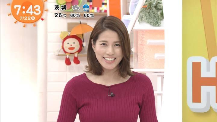 2020年07月22日永島優美の画像16枚目