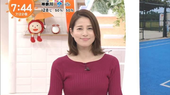2020年07月22日永島優美の画像17枚目