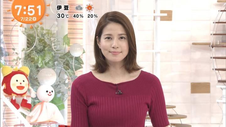 2020年07月22日永島優美の画像18枚目