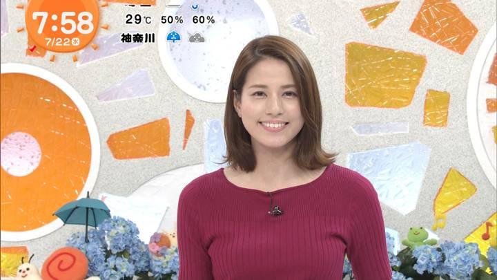 2020年07月22日永島優美の画像19枚目