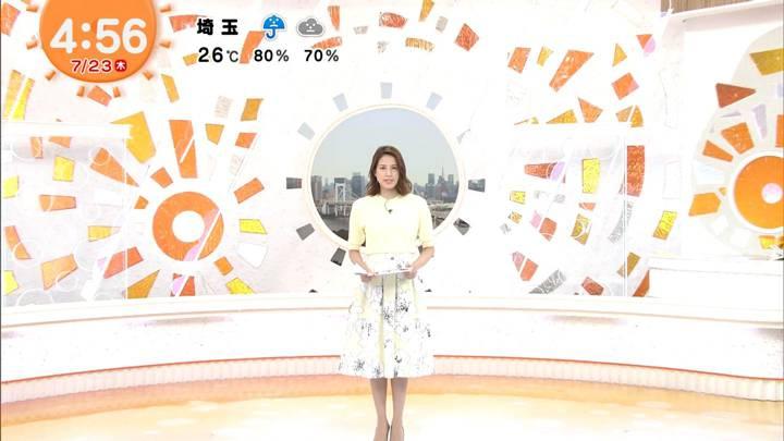 2020年07月23日永島優美の画像01枚目