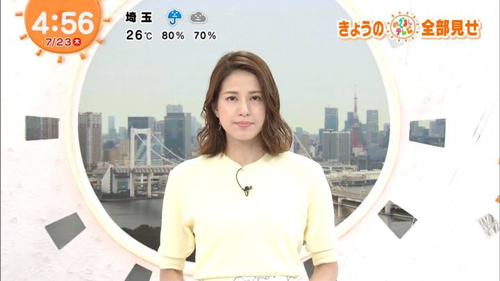 2020年07月23日永島優美の画像02枚目