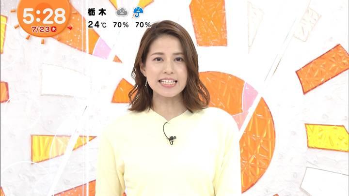 2020年07月23日永島優美の画像03枚目