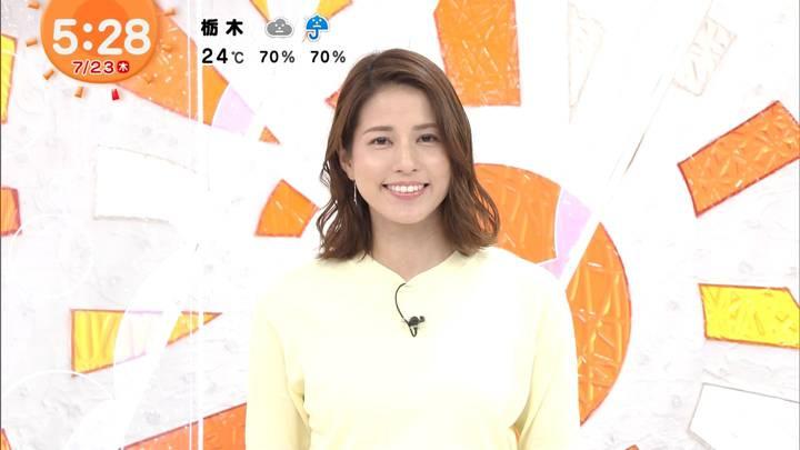 2020年07月23日永島優美の画像04枚目