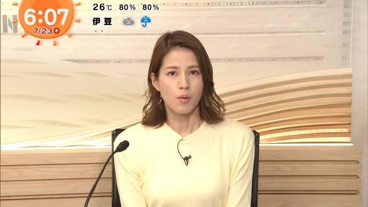 2020年07月23日永島優美の画像06枚目