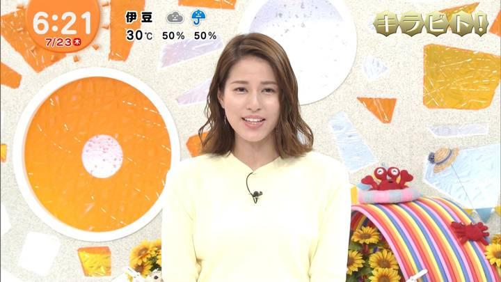 2020年07月23日永島優美の画像07枚目