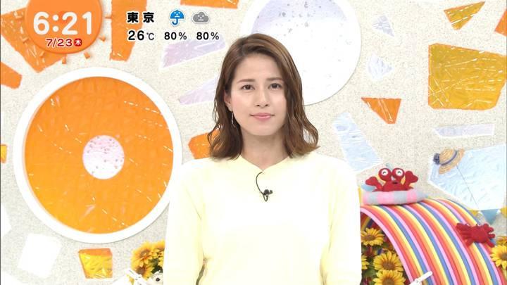 2020年07月23日永島優美の画像08枚目