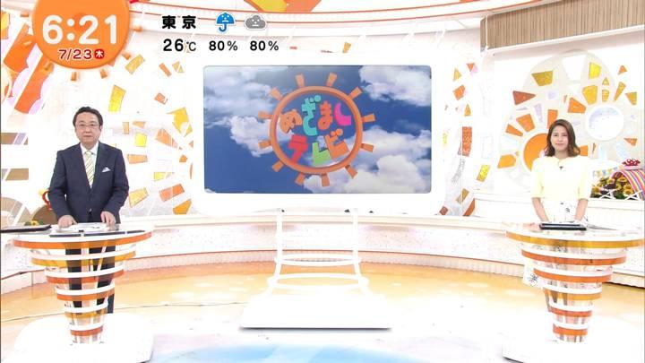 2020年07月23日永島優美の画像09枚目