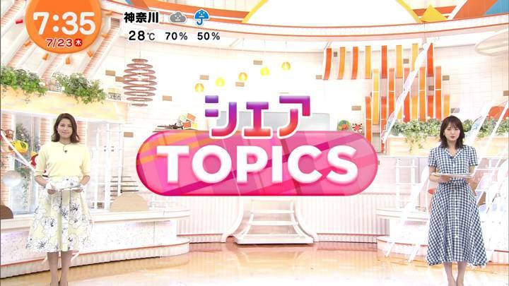 2020年07月23日永島優美の画像10枚目