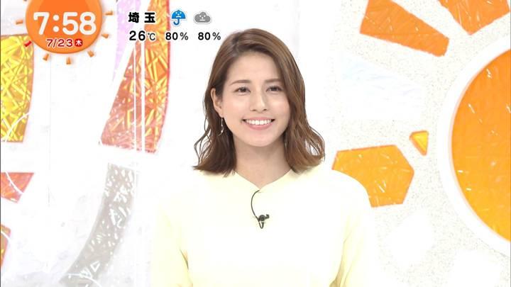 2020年07月23日永島優美の画像12枚目