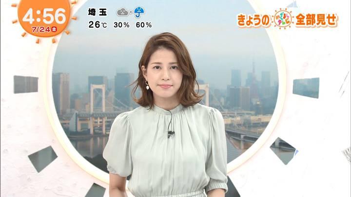 2020年07月24日永島優美の画像01枚目