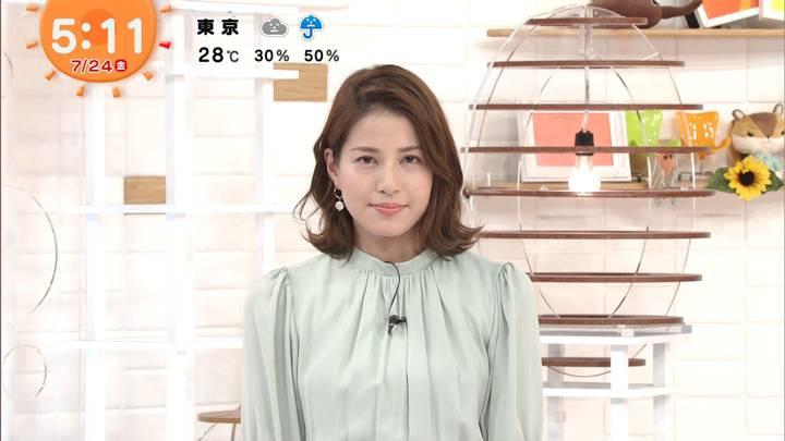 2020年07月24日永島優美の画像02枚目