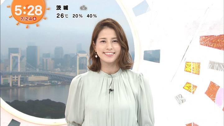 2020年07月24日永島優美の画像05枚目