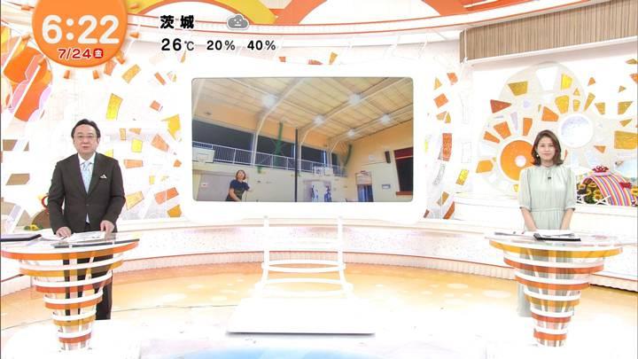 2020年07月24日永島優美の画像08枚目