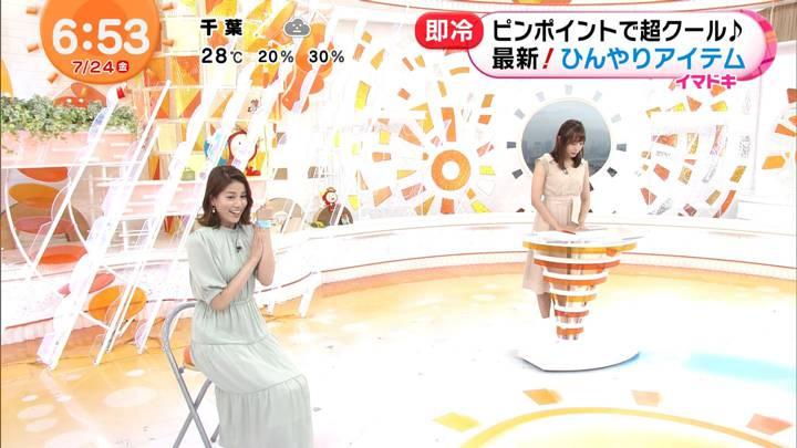 2020年07月24日永島優美の画像09枚目