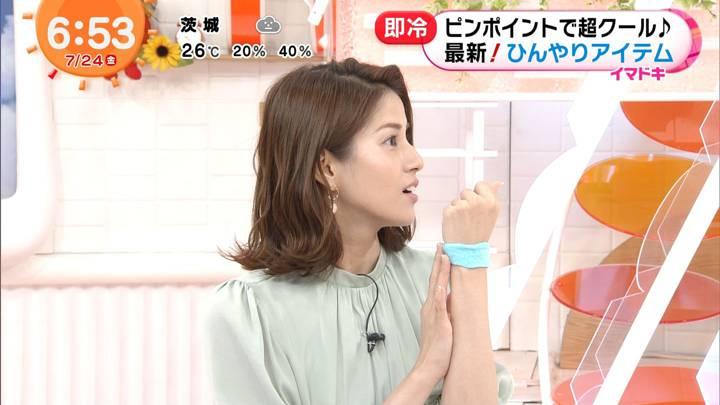 2020年07月24日永島優美の画像10枚目