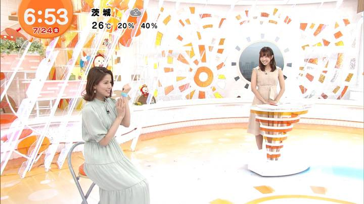 2020年07月24日永島優美の画像11枚目