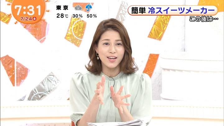 2020年07月24日永島優美の画像12枚目