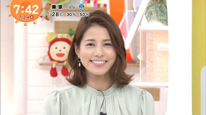 2020年07月24日永島優美の画像16枚目
