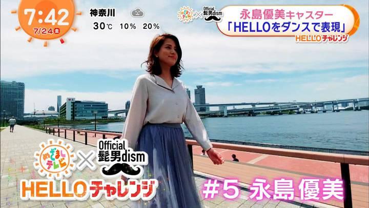 2020年07月24日永島優美の画像17枚目