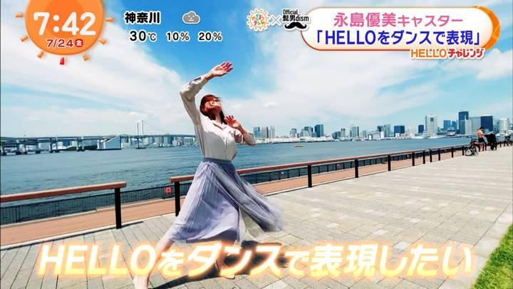 2020年07月24日永島優美の画像18枚目