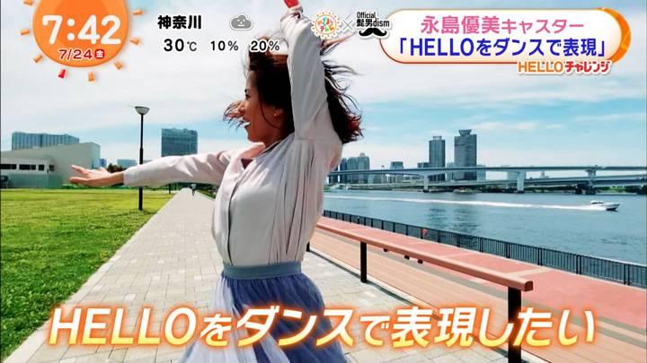 2020年07月24日永島優美の画像19枚目