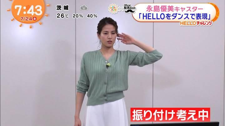 2020年07月24日永島優美の画像24枚目