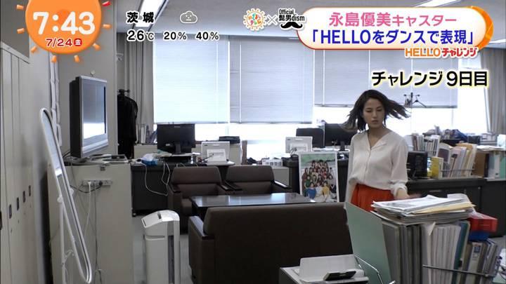 2020年07月24日永島優美の画像25枚目