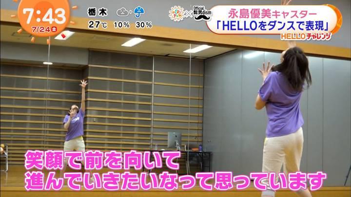 2020年07月24日永島優美の画像27枚目