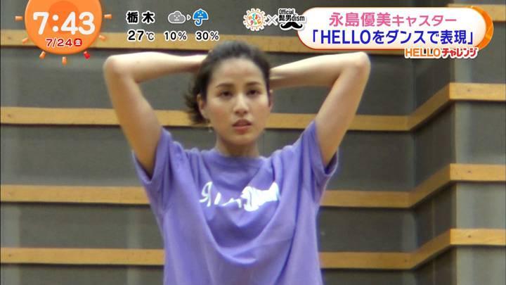 2020年07月24日永島優美の画像28枚目