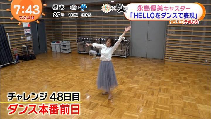 2020年07月24日永島優美の画像29枚目