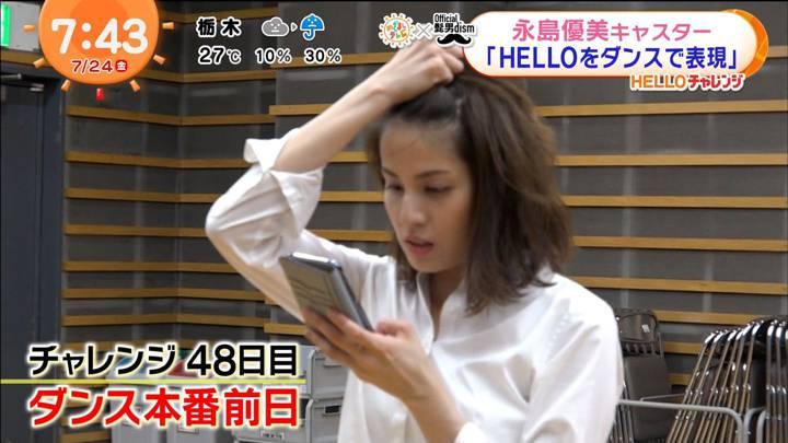 2020年07月24日永島優美の画像30枚目