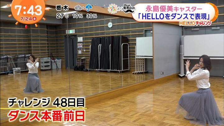 2020年07月24日永島優美の画像31枚目
