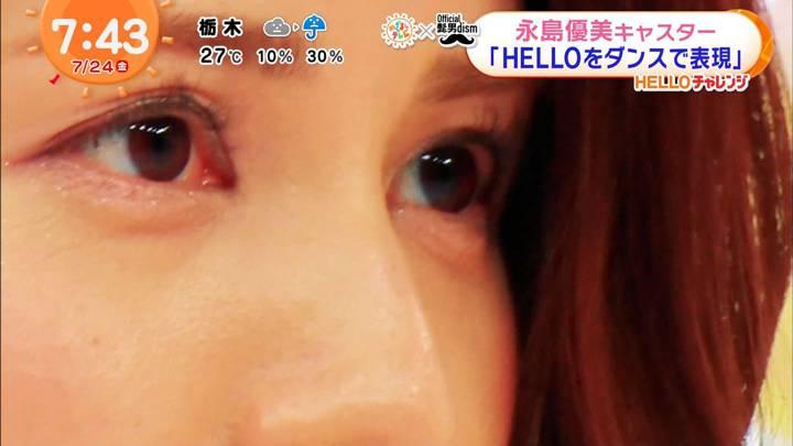 2020年07月24日永島優美の画像32枚目