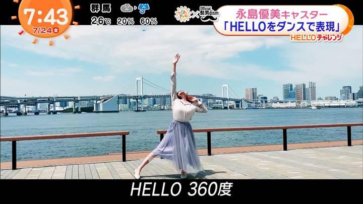 2020年07月24日永島優美の画像33枚目