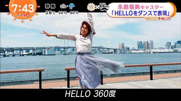 2020年07月24日永島優美の画像34枚目