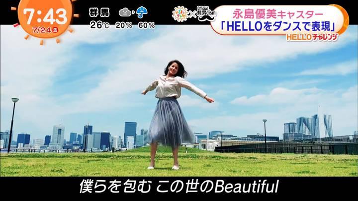 2020年07月24日永島優美の画像35枚目