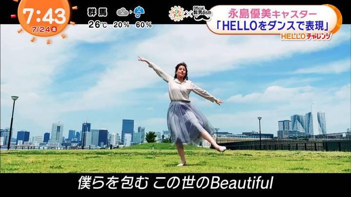 2020年07月24日永島優美の画像36枚目